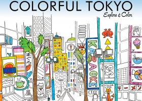 Award Winning Colorful Tokyo for Colorful Cities