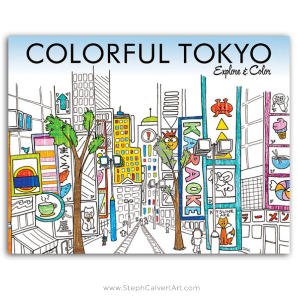 Colorful Tokyo coloring book illustrated by Steph Calvert